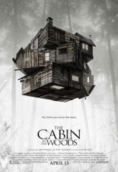 Постер к фильму – Хижина в лесу (The Cabin in the Woods), 2011