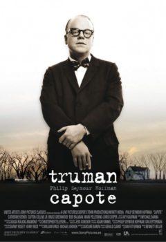 Капоте (Capote), 2005
