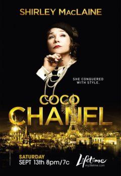 Постер к фильму – Коко Шанель (Coco Chanel), 2008