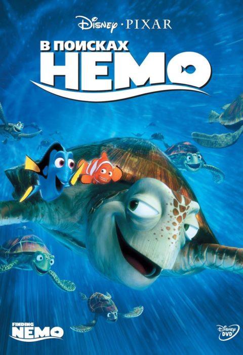 В поисках Немо (Finding Nemo), 2003