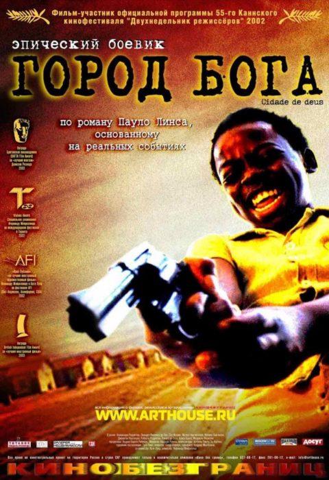 Город бога (Cidade de Deus), 2002
